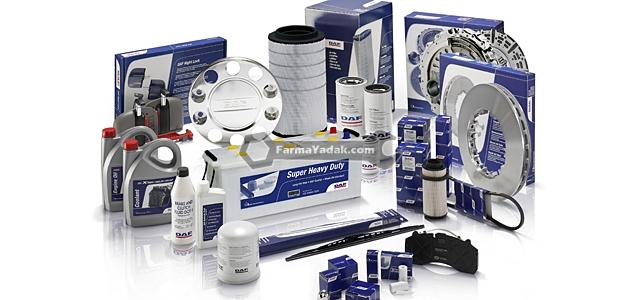 DAF Genuine Parts Compilation 640 1 لوازم یدکی مازراتی گرن توریسمو