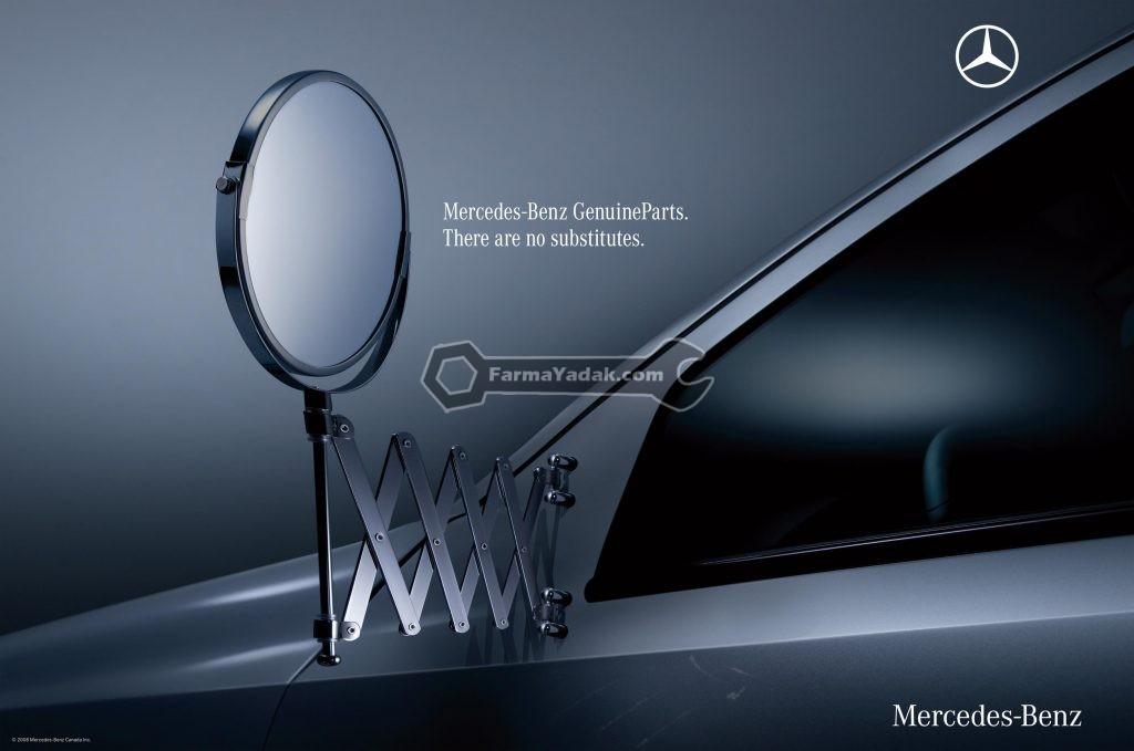 Genuine Parts Mercedes benz 1 1024x679 لوازم یدکی مرسدس بنز E کوپه